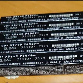 エイボン(AVON)の5本セット~繰り出し式アイライナー黒ブラック(アイライナー)