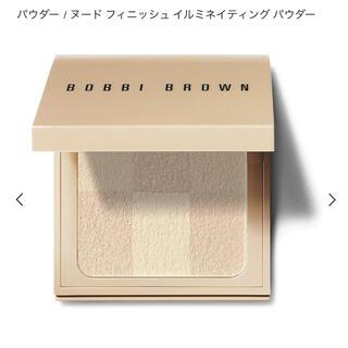 BOBBI BROWN - 【ボビィブラウン】ヌード フィニッシュ イルミネイティング パウダー
