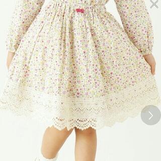 ハッシュアッシュ(HusHush)の小花柄スカート(スカート)