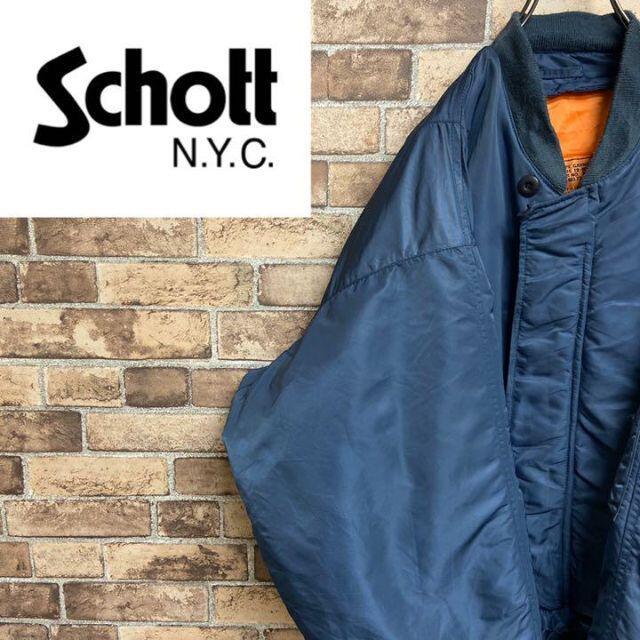 schott(ショット)の●ショット● ma-1 フライトダウンジャケット ワンポイントロゴ ネイビー メンズのジャケット/アウター(ダウンジャケット)の商品写真