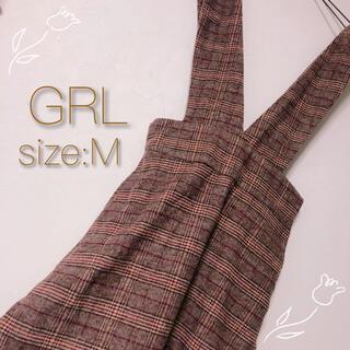 グレイル(GRL)の【冬物セール!!!】★ GRL ジャンスカ ★(ロングワンピース/マキシワンピース)