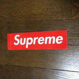 シュプリーム(Supreme)の正規品 SUPREME ステッカー 1枚(その他)
