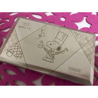 スヌーピー(SNOOPY)の帝国ホテル 料理長スヌーピー チョコ(菓子/デザート)