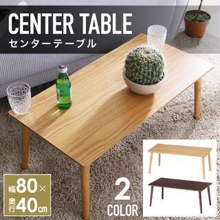 新品 天然木 ローテーブル(ローテーブル)