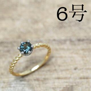 カラーチェンジガーネット K18  Pt リング(リング(指輪))