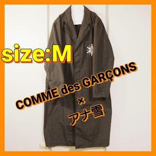 コムデギャルソン(COMME des GARCONS)のCOMME des GARÇONS × アナと雪の女王 ショップコート(チェスターコート)