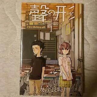 漫画本(人文/社会)