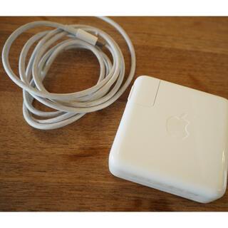 アップル(Apple)のMacbook Pro USB-C Power Adapter(PC周辺機器)