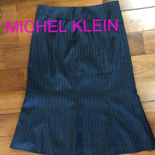 ミッシェルクラン(MICHEL KLEIN)のMICHEL KLEIN ミッシェルクラン スカート(スーツ)