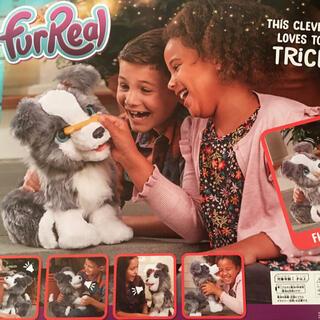 ファーリアル トリックラブ 子犬のリッキー 犬 ぬいぐるみ 電動 ロボット新品(ぬいぐるみ/人形)