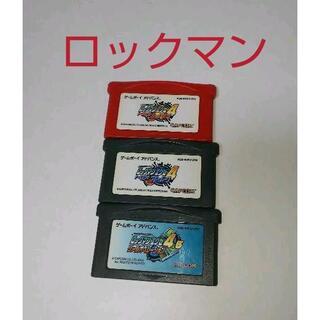 ゲームボーイアドバンス(ゲームボーイアドバンス)の≪GBA≫ロックマンエグゼ4 & ロックマンエグゼ4.5 セット(携帯用ゲームソフト)