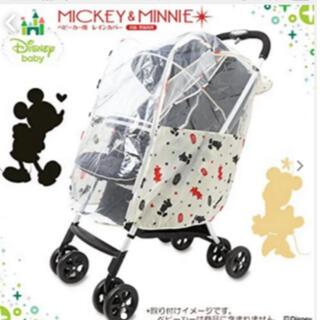 Disney - Mickey &minnie ベビーカー用レインカバー