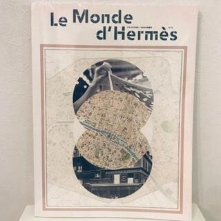 エルメス(Hermes)のエルメスの世界 エルメスカタログ 春夏コレクション(ファッション/美容)