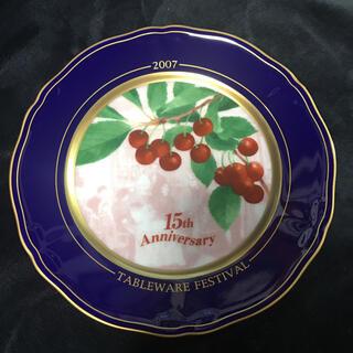 ノリタケ(Noritake)のノリタケ  テーブルウェア コレクション プレート(食器)