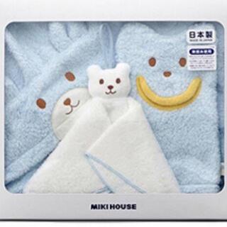 mikihouse - ミキハウス  バスポンチョセット 新品