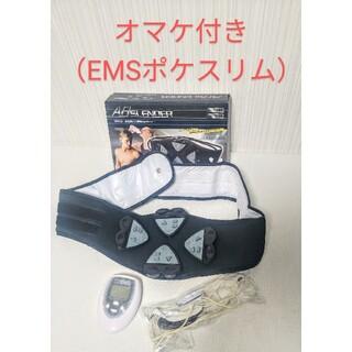 エクササイズ アブスレンダー ポケスリム EMS
