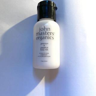 ジョンマスターオーガニック(John Masters Organics)のジョンマスター G&Gボディミルククリーム(ボディローション/ミルク)
