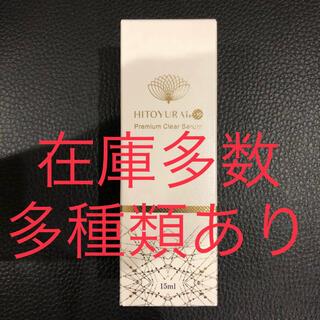 ヒトユライ HITOYURAI 美容液 プレミアム セラム クリアセラム(美容液)
