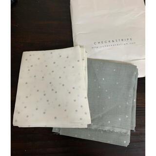 ボンポワン(Bonpoint)の新品☆チェックアンドストライプ 星の綿麻 二枚セット(生地/糸)