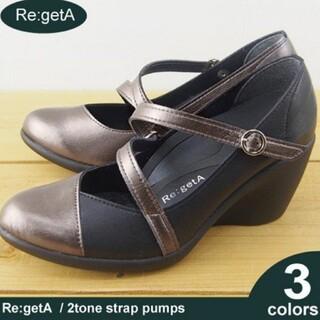 リゲッタ(Re:getA)のリゲッタ Re:geta バイカラー ストラップ ウェッジソール パンプス M (ハイヒール/パンプス)