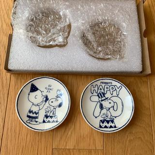 スヌーピー(SNOOPY)のエッセ スヌーピー豆皿(住まい/暮らし/子育て)