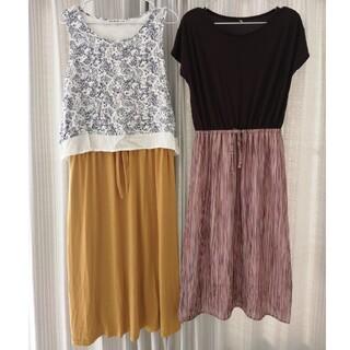 春・夏物 スカート ワンピース☆2点セット