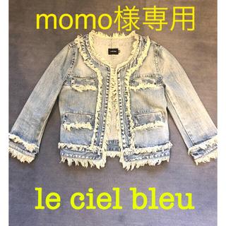 ルシェルブルー(LE CIEL BLEU)のmomo様専用 計7点 断捨離セール le ciel bleu デニムジャケット(Gジャン/デニムジャケット)