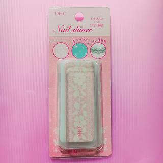 ディーエイチシー(DHC)の爪磨き(ネイル用品)