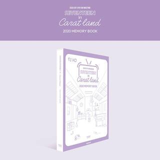 セブンティーン(SEVENTEEN)のSEVENTEEN メモリーブック CARAT LAND ケレン(アート/エンタメ)