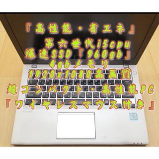エヌイーシー(NEC)の最新Office搭載/第6世代i5/SSD960GB/メモリ4GB/pcバッグ(ノートPC)