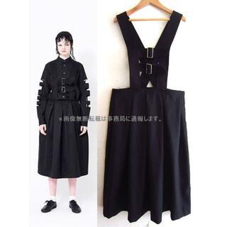 ブラックコムデギャルソン(BLACK COMME des GARCONS)の美品 ブラック コムデギャルソン ハーネス 吊り プリーツ ジャンパースカート(ロングワンピース/マキシワンピース)