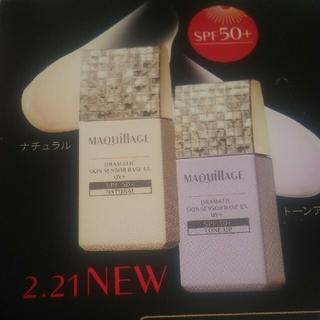 マキアージュ(MAQuillAGE)のマキアージュ2/21発売ドラマティックスキンセンサーベースEXUV+(化粧下地)