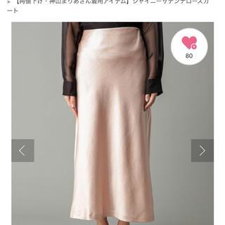リヴドロワ シャイニーサテンロングスカート36 ピンク(ロングスカート)