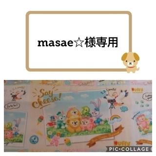 ダッフィー(ダッフィー)のmasae☆様専用(ポーチ)