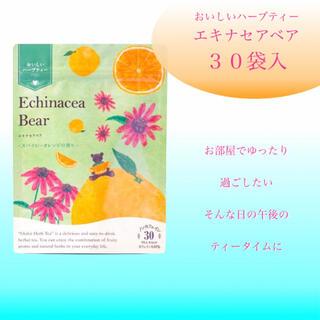 セイカツノキ(生活の木)のエキナセアベア ティーバック30袋入 生活の木おいしい ハーブティー(茶)