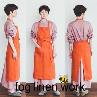 フォグリネンワーク(fog linen work)の【新品】fog linen work リネンエプロン オランジェ (テーブル用品)