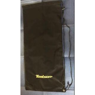 トアルソン(TOALSON)のトアルソン テニスラケットソフトカバー 3枚組(バッグ)
