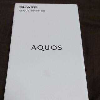 アクオス(AQUOS)のAQUOSsense4lite ライトカッパー本体(スマートフォン本体)