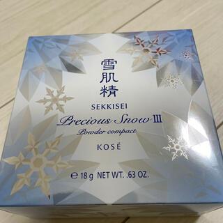 コーセー(KOSE)の雪肌精 プレシャス スノーⅢ(フェイスパウダー)