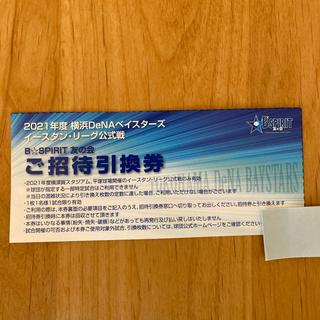 ヨコハマディーエヌエーベイスターズ(横浜DeNAベイスターズ)の2021 横浜DeNAベイスターズ イースタン・リーグ公式戦(野球)