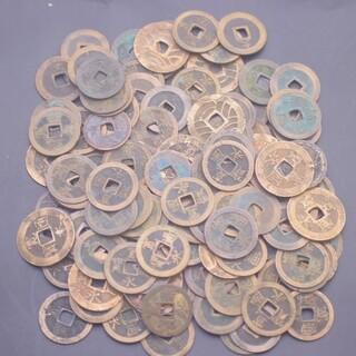 古銭、寛永通宝 約150枚 約530g 数種類  真田幸村 一文銭 四文銭(貨幣)
