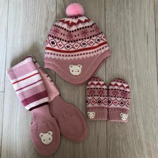 ファミリア(familiar)の【ファミリア】帽子 マフラー 手袋 セット(マフラー/ストール)