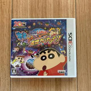 ニンテンドー3DS(ニンテンドー3DS)のクレヨンしんちゃん 宇宙DEアチョー!? 友情のおバカラテ!! 3DS(携帯用ゲームソフト)
