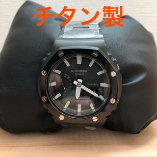 G-SHOCK - GA-2100 ブラック バンドベゼルセット チタン製