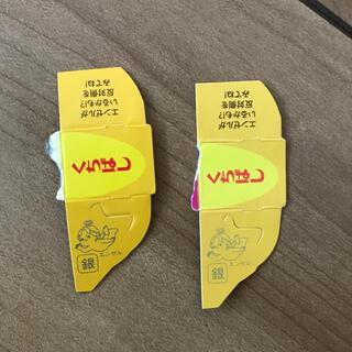 モリナガセイカ(森永製菓)の銀のエンゼル2枚 チョコボール(その他)