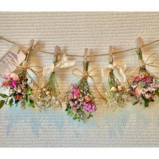 お花たっぷりドライフラワー スワッグ ガーランド❁144ピンク薔薇ローズ花束♪(ドライフラワー)