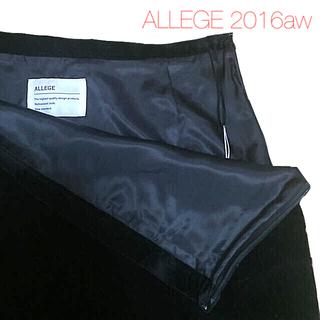 🌟新品未使用🌟 膝丈ベロアスカート