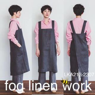 フォグリネンワーク(fog linen work)の【NEW】リネンスクエアクロスエプロン グリーブルー(ロングワンピース/マキシワンピース)