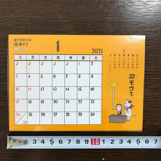 エヌイーシー(NEC)のNEC カレンダー(カレンダー/スケジュール)