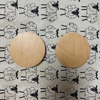 イッタラ(iittala)の平山木蓋(ひらやまきぶた) / ターフーミリ85  scope(収納/キッチン雑貨)